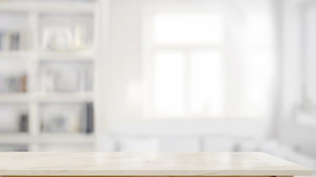 リビングルームのバックグラウンドでトップの大理石のテーブル