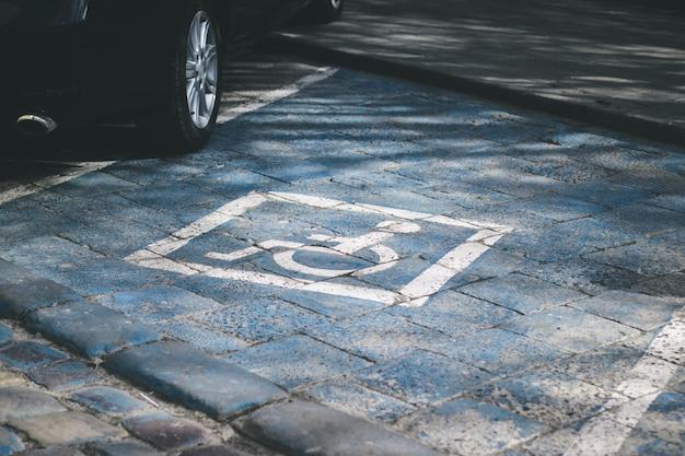 身体障害者用に予約されている身体障害者用駐車スペース