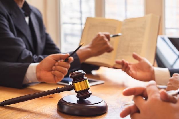 ビジネスマンと弁護士または裁判官チームの共同投資会議、法律、アドバイス、法律サービス。