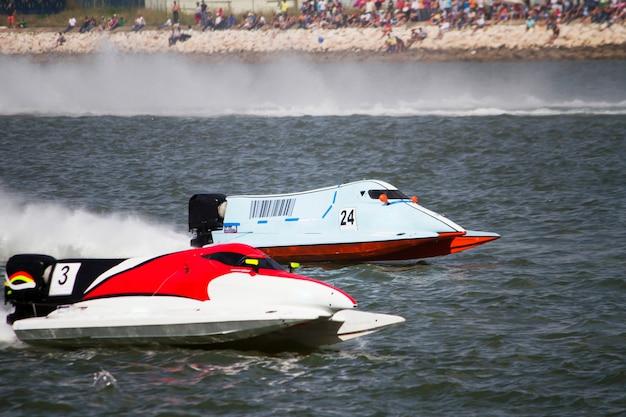 パワーボートレース
