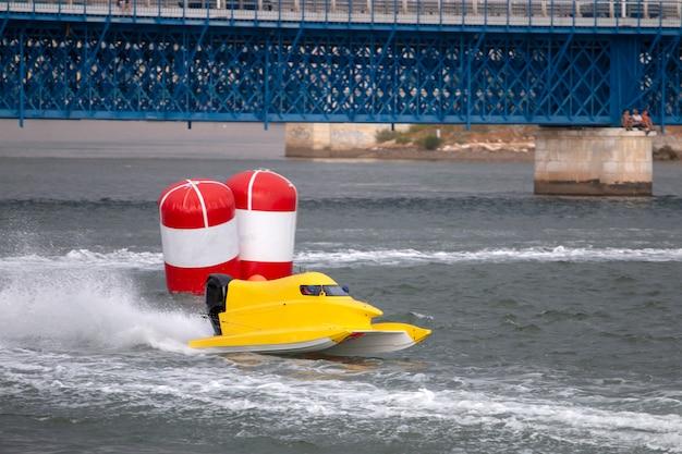高速パワーボートレース