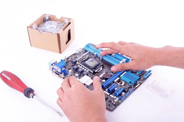 コンピューターを構築する