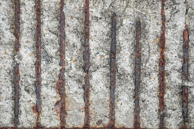 Ржавчина и цемент