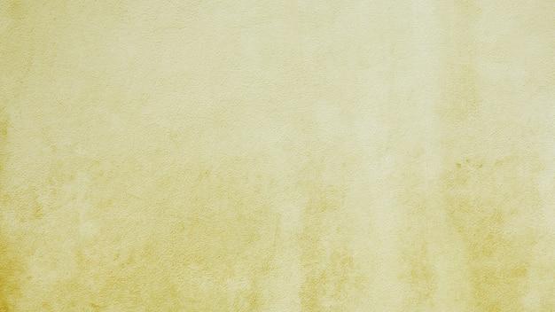 グランジの茶色の壁の背景