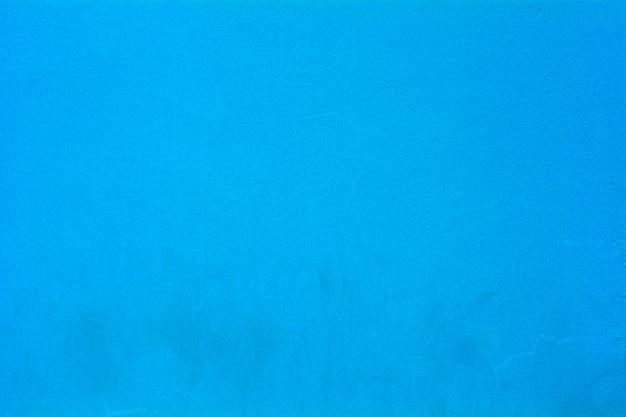 水色の壁の背景