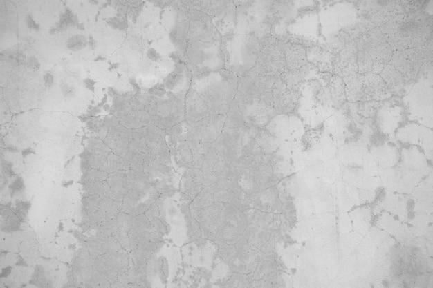 ひびの入ったセメント壁の質感 - 黒と白