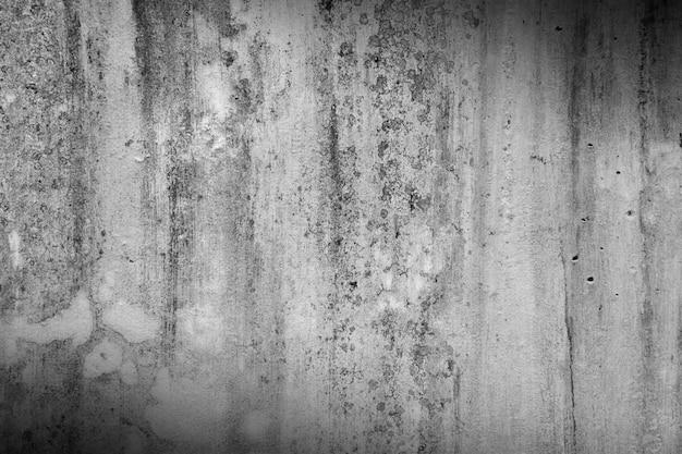 グランジの壁のテクスチャ
