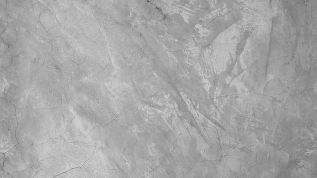 亀裂セメント壁-背景のテクスチャ