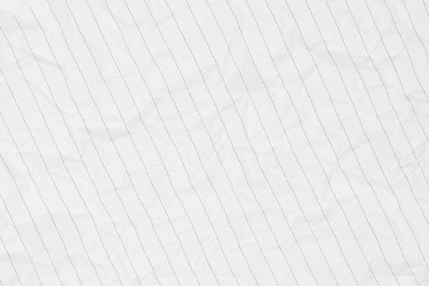ホワイトペーパーテクスチャ-背景のしわくちゃ