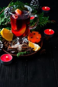 熟したワイン、枝、香辛料