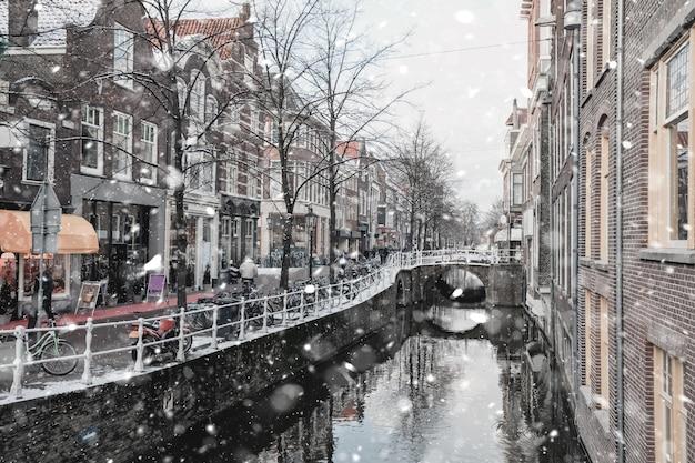 オランダのデルフト住宅街