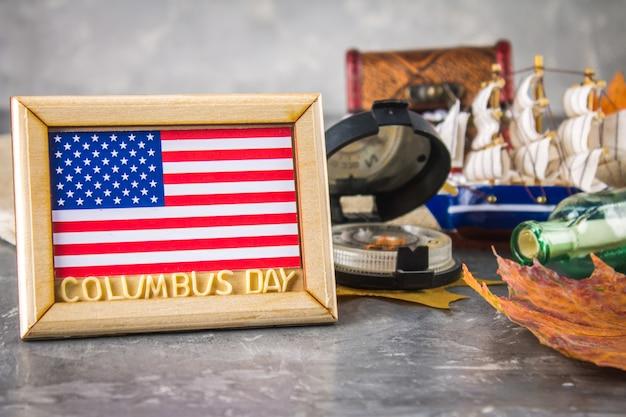 ハッピーコロンブスデーのテキスト。アメリカの休日の概念。アメリカの発見者休日の日。