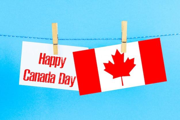 幸せなカナダ日グリーティングカードまたは背景。