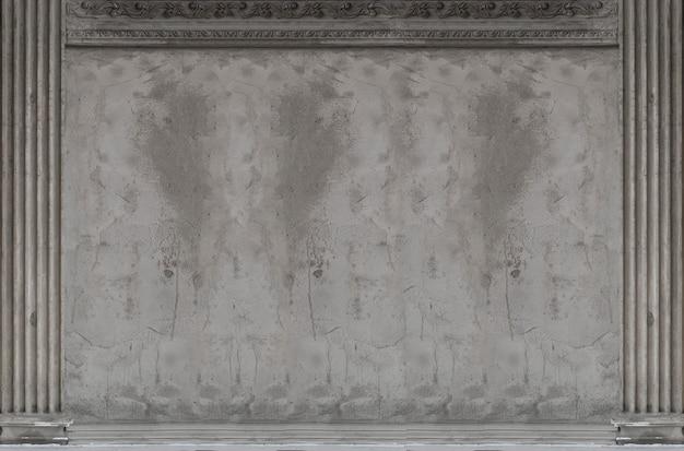アンティークセメントの古典的な壁の建物の背景のローマスタイル