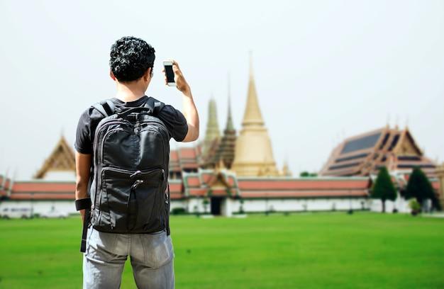 Путешественник для путешествий