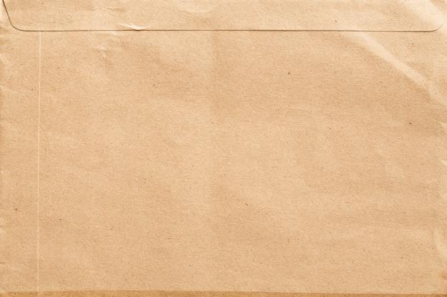 抽象的な茶色の紙テクスチャの背景
