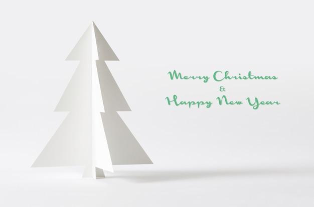 クリスマスツリーは、白い背景にします。クリスマスツリーペーパー。