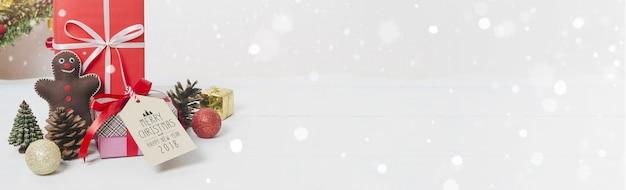 クリスマスと新年のホリデーギフトボックス装飾的な装飾