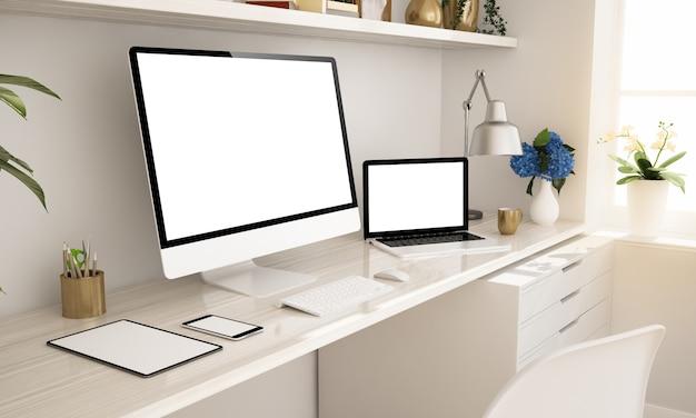 ホームデスクトップのレスポンシブデバイス