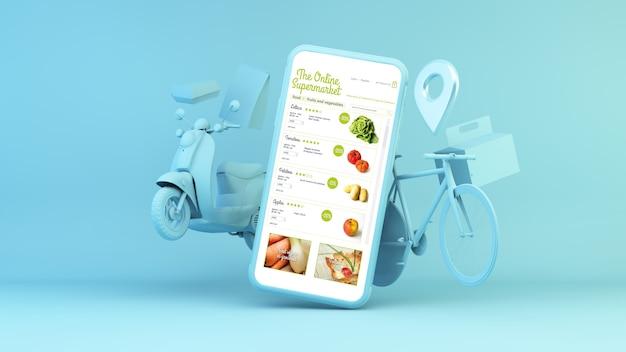 デバイスとトランスポートオブジェクトを含む配信アプリの図