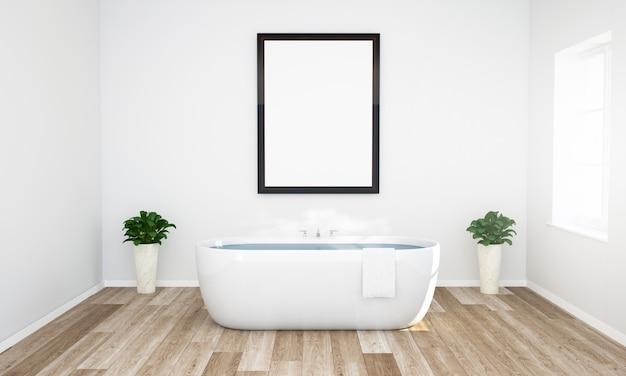 温水と木製の床のバスルームにフレームのモックアップ