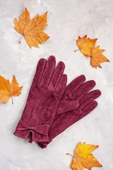 寒い季節の快適な暖かい服