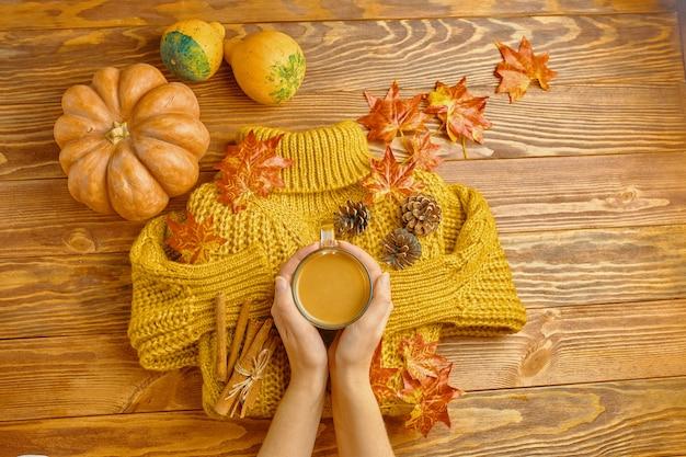 おいしい秋のコーヒー。