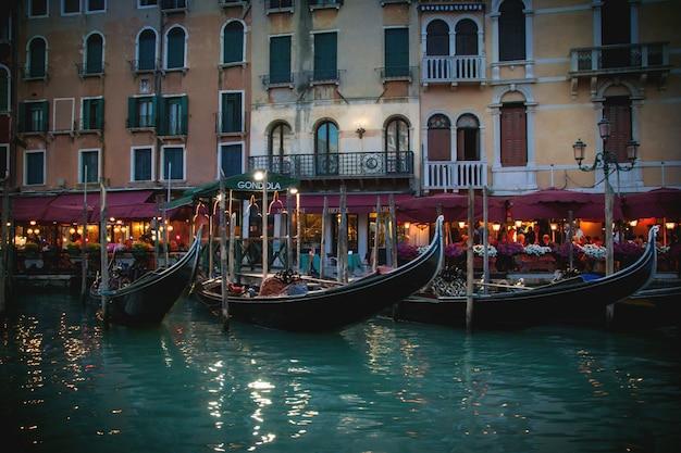 Красивая романтическая венеция
