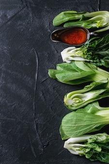 生チンゲン菜の盛り合わせ