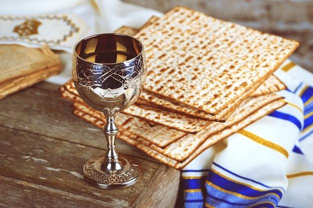 ユダヤ人の素晴らしい休日の過越祭のシンボル