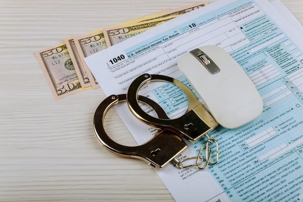納税申告書のコンセプト