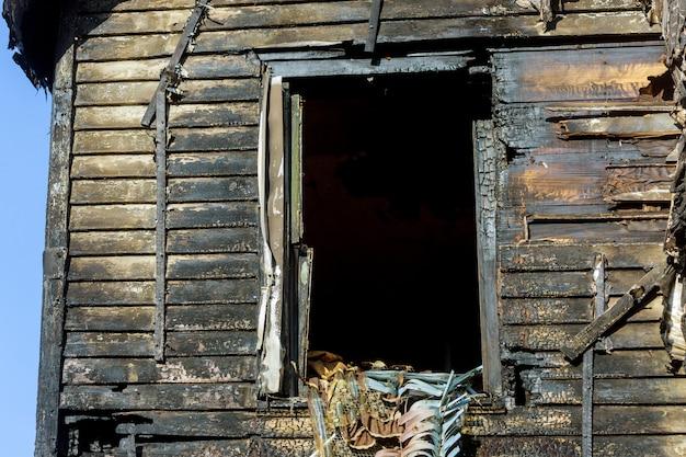 家の火事の後に破壊された住居の遺跡