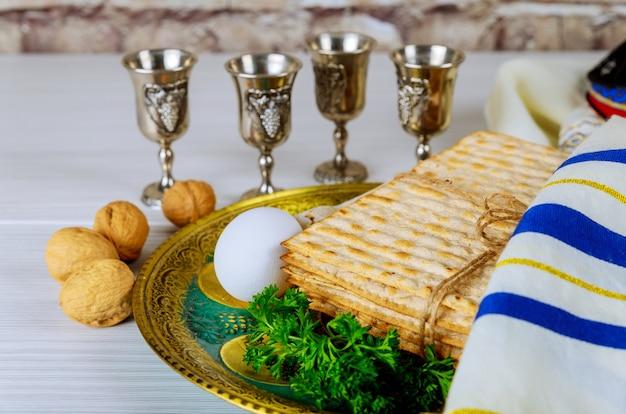 ユダヤ人のすばらしい休日の過越祭の象徴。伝統的なマツとビンテージのシルバーグラスのワイン。