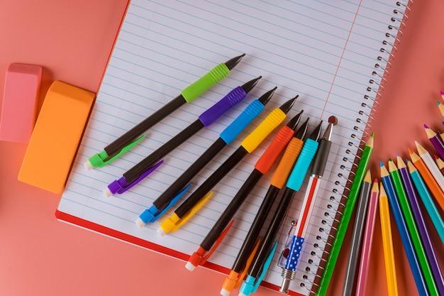 学校教育に戻る学校用品
