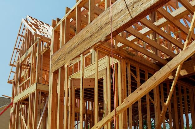新しいホーム建設サイトのフレーミングの概要。