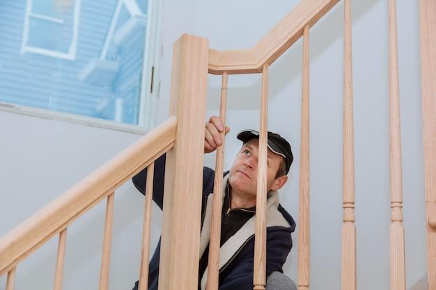 階段の木製手すりのインストールウィザード