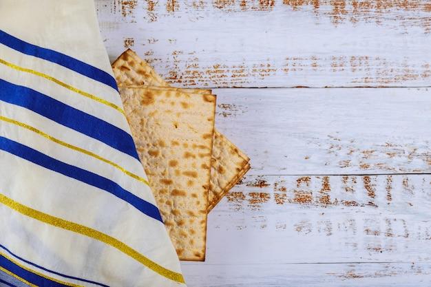 ユダヤ人のペサのお祝いのコンセプトユダヤ人の休日過越祭タリット