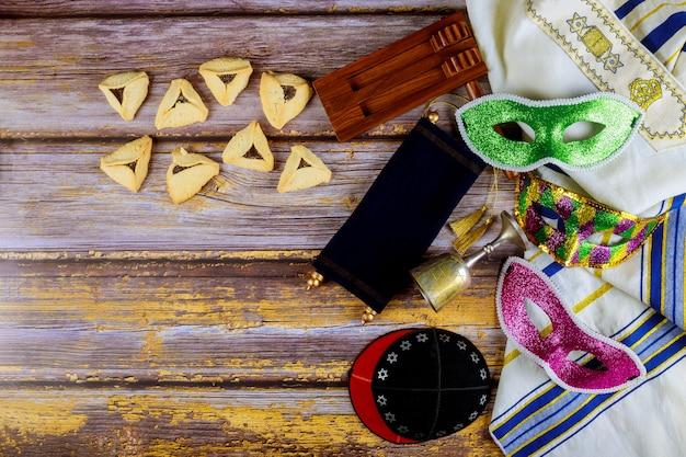 プリムユダヤ人のカーニバルのお祝いの休日のクッキー手作り