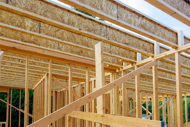梁建設住宅の新築工事