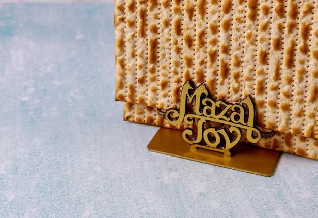 過越祭を祝うマッツォユダヤ人の休日のパンユダヤ人の家族