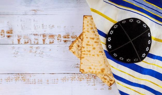 過越祭のユダヤ人ペサの休日マツァ・ハガダー、種なしパン