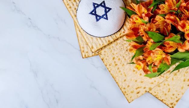 マッツォと過越祭の休日ユダヤ人のお祝い