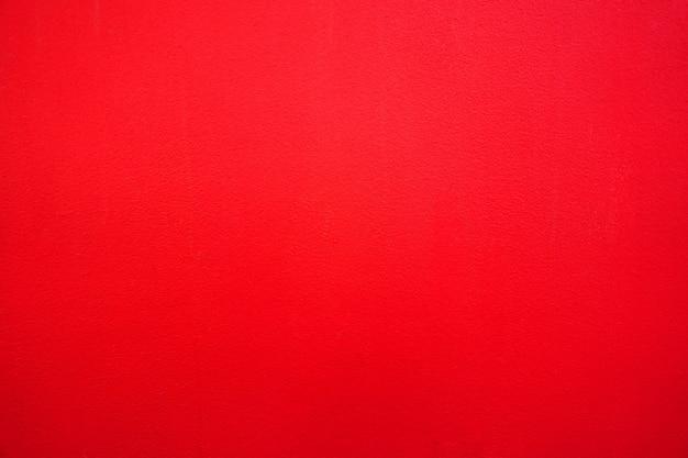 Абстрактный красный градиент фона.