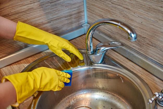 女性の手洗い