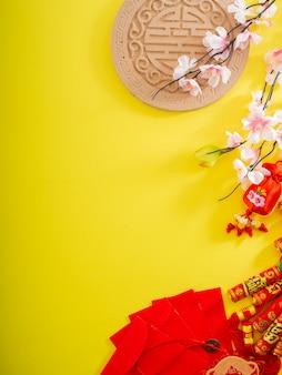 中国の新年バナーの背景