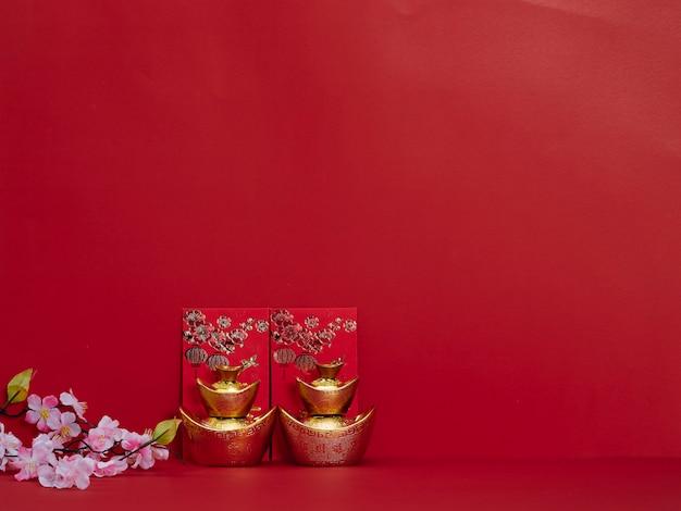 中国の旧正月。花と中国の金塊