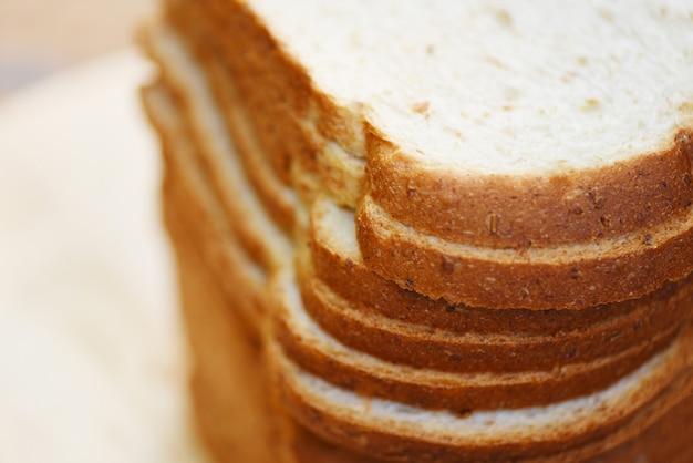 スライスされたパンのクローズアップトップビュー