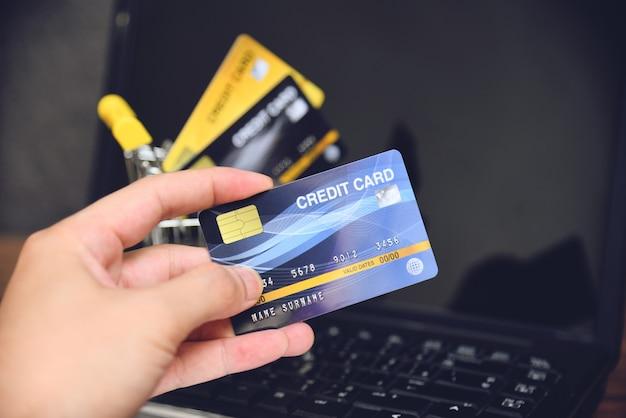 クレジットカードとラップトップの簡単な支払いをオンラインで使う