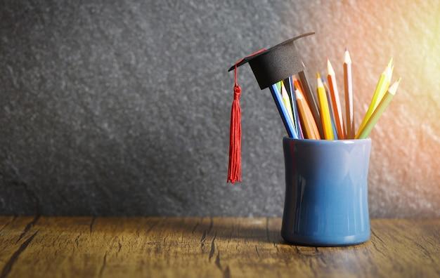 教育と卒業の帽子と学校概念に戻る