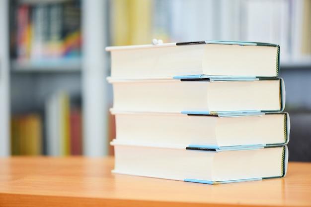 学校と研究に戻る教育コンセプト